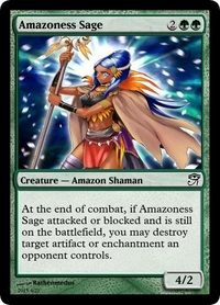 Extremely good Magic The Gathering Deck Builder 25
